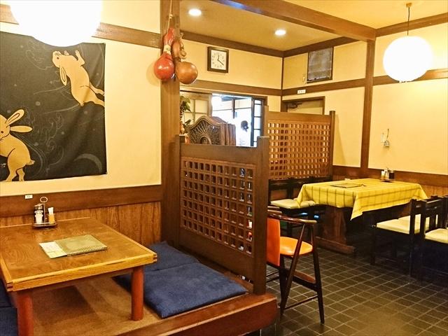 foodpic8395849_R.jpg