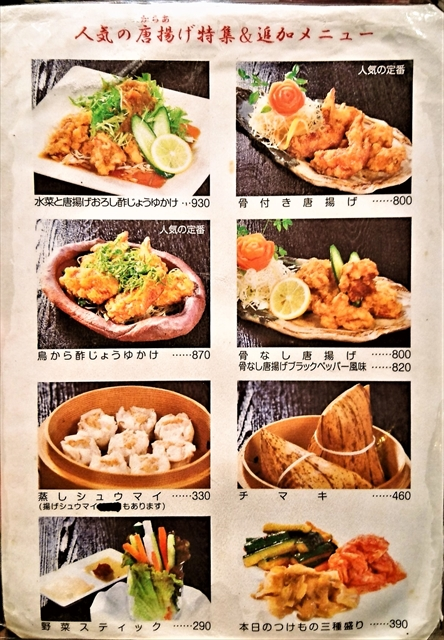 foodpic8397340_R.jpg