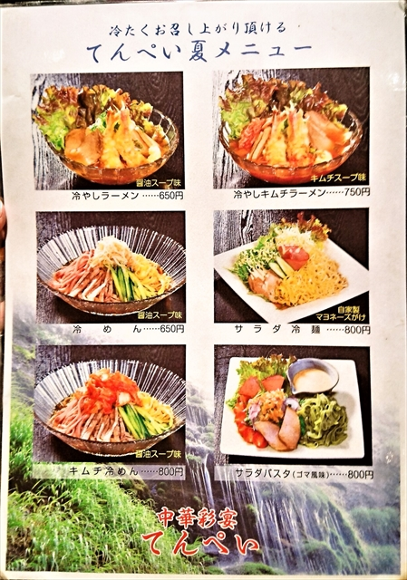 foodpic8397342_R.jpg