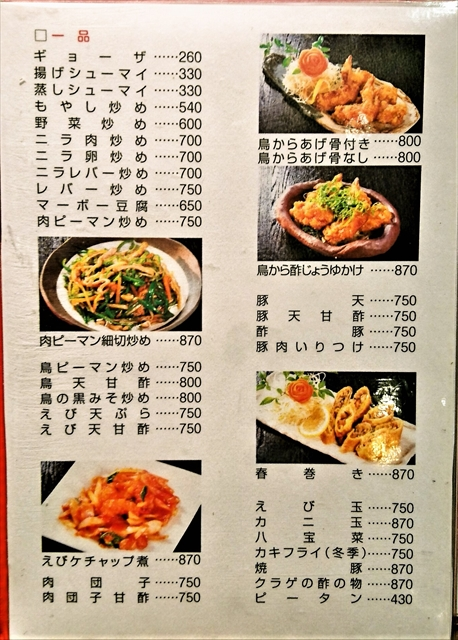 foodpic8397343_R.jpg