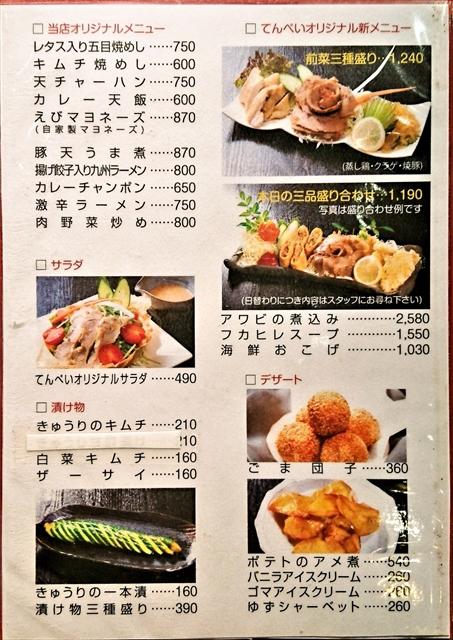 foodpic8397345_R.jpg