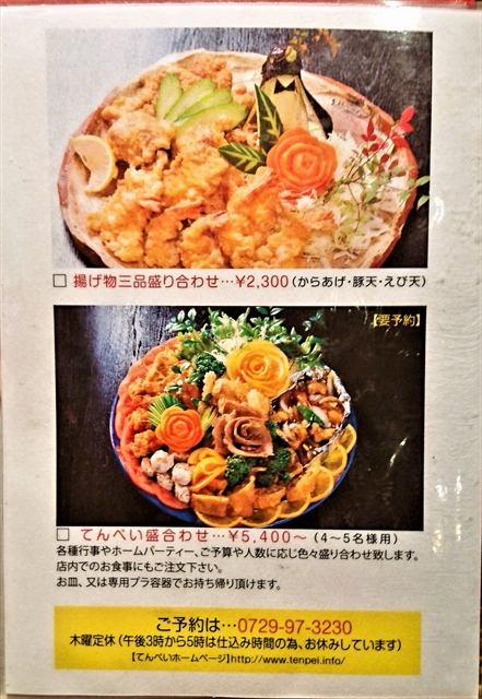 foodpic8397346_R.jpg