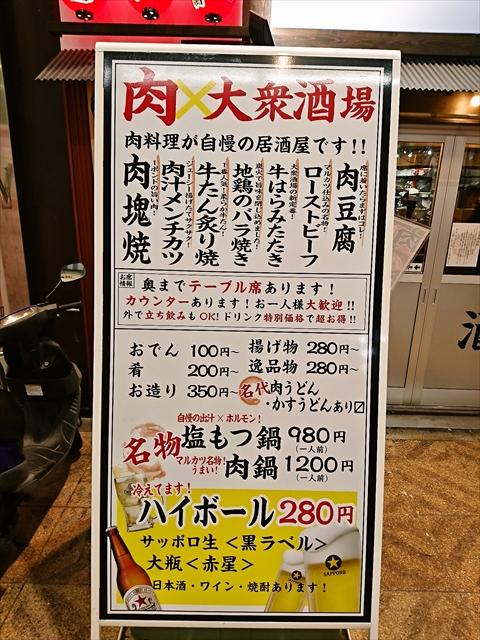 foodpic8398267_R.jpg