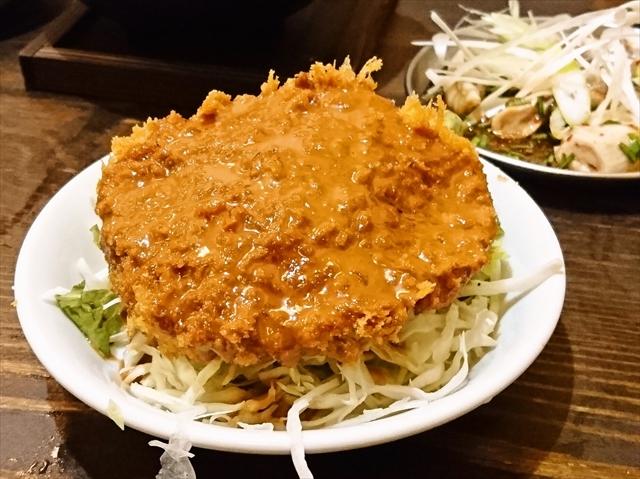 foodpic8398302_R.jpg