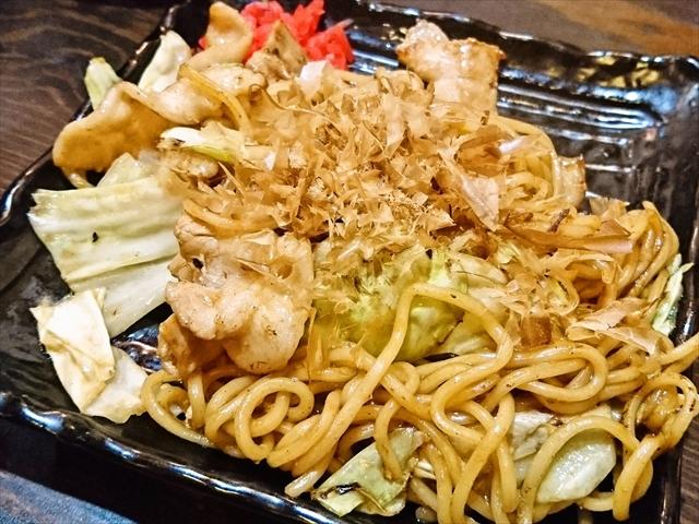 foodpic8398318_R.jpg