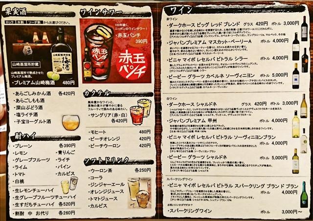 foodpic8401745_R.jpg