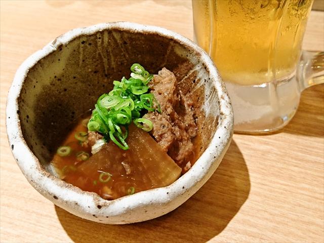 foodpic8401749_R.jpg