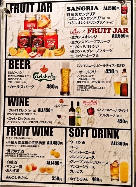 foodpic8404743_R.jpg