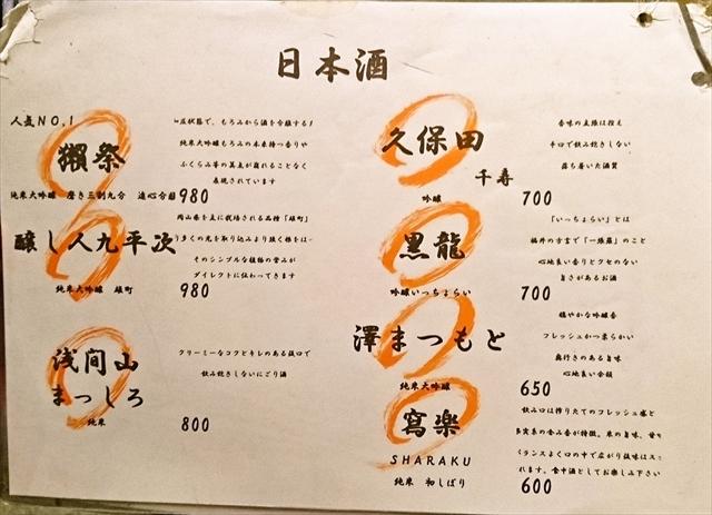 foodpic8404744_R.jpg