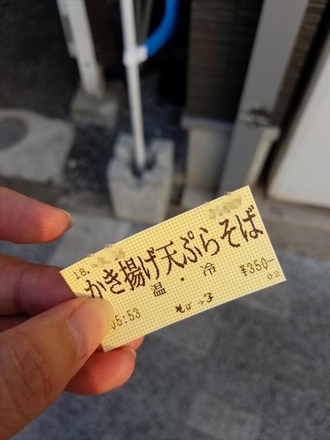 20180715_055654_R.jpg