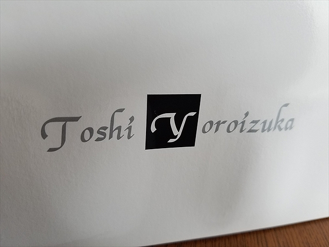 20180707_100928_R トシ・ヨロイヅカ 東京
