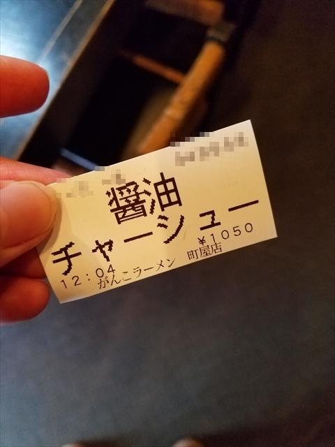 20180708_114140_R こってりサービス味玉麺カタメ