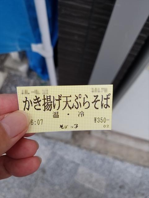 20180812_061148_R.jpg