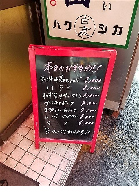 20180814_112830_R.jpg