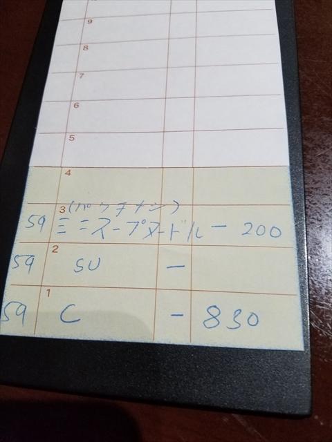 20180817_121034_R.jpg