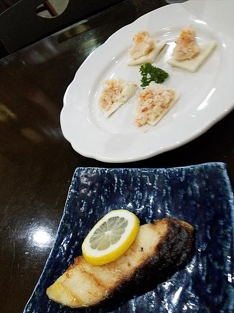 20180822_191330_R 西京焼き、カニカナッペはペリカンのパン