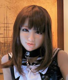 femalemask_sEsrem20.jpg