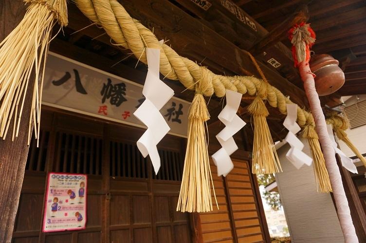 02 大塚八幡神社社殿