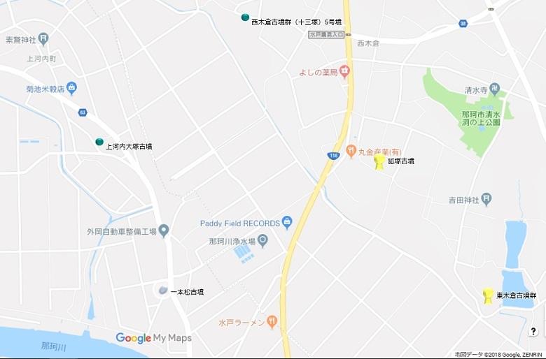 西木倉古墳群地図
