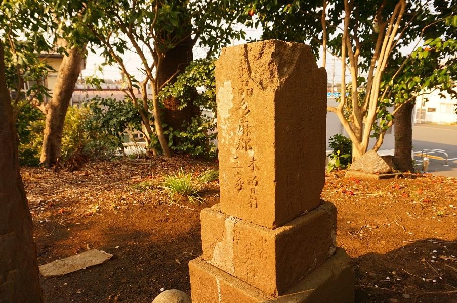 09 木曽富士塚(提灯塚)塚上の堅牢地神塔