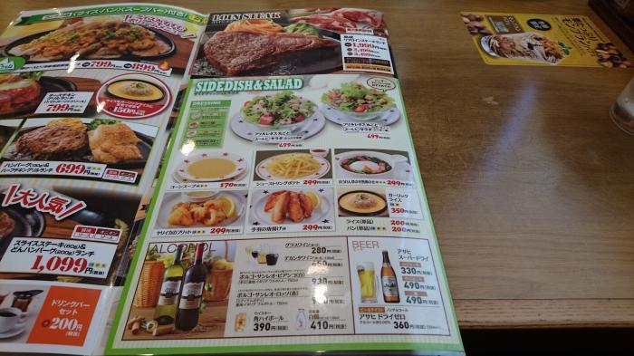 ステーキのどん春日部店4