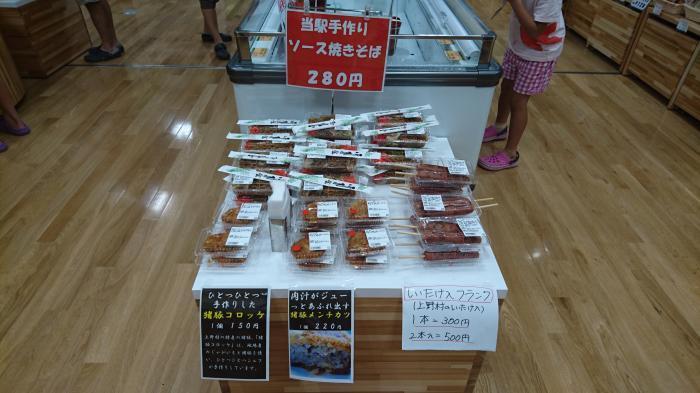 道の駅・上野14
