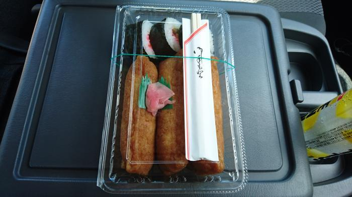 吟ぎん寿司2