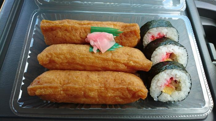 吟ぎん寿司3