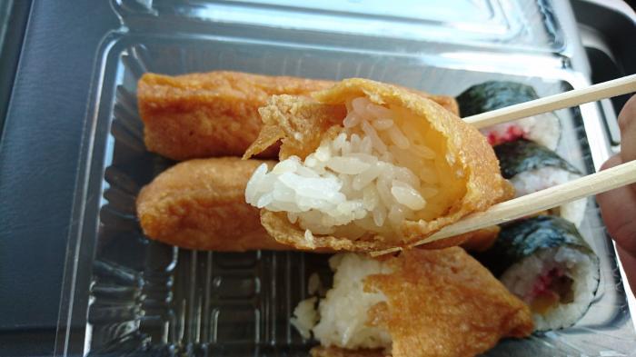 吟ぎん寿司4