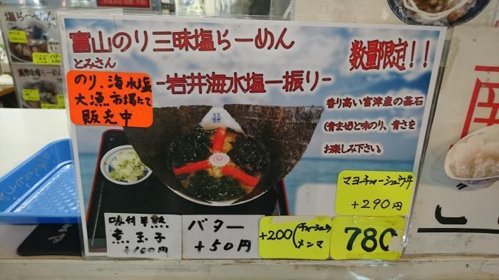 道の駅・富楽里とみやま31