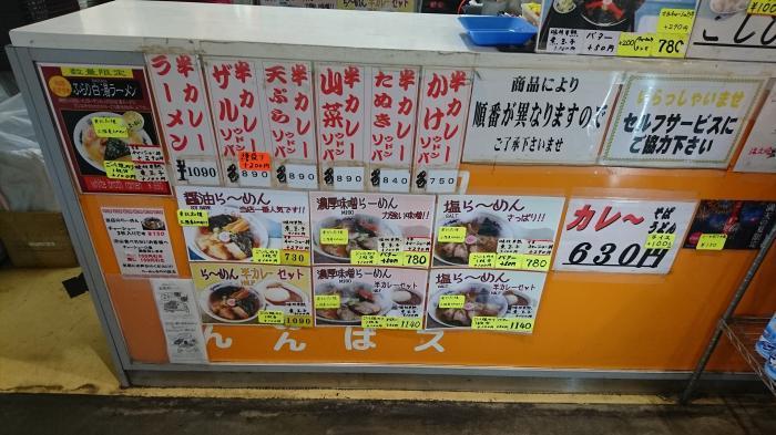 道の駅・富楽里とみやま32