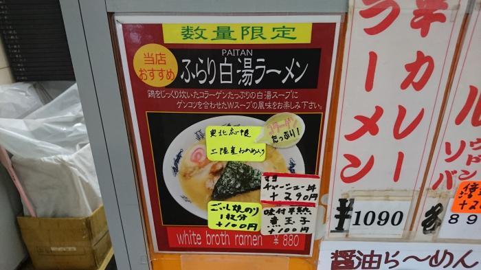 道の駅・富楽里とみやま33