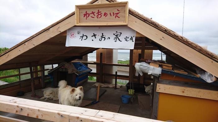 七里長浜きくや商店11