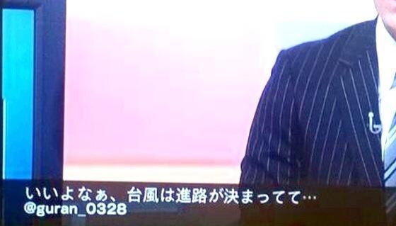 20131017093159.jpg