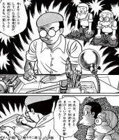 mangamiti_001.jpg