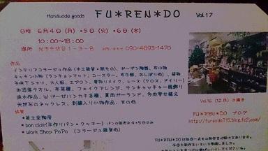 18-05-21-21-12-33-151_deco.jpg