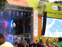 リオオリンピック音楽ステージ