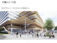 新庁舎イメージ図