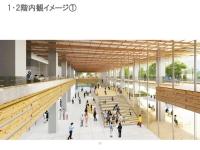新庁舎 イメージ図