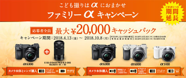 20180903a.jpg