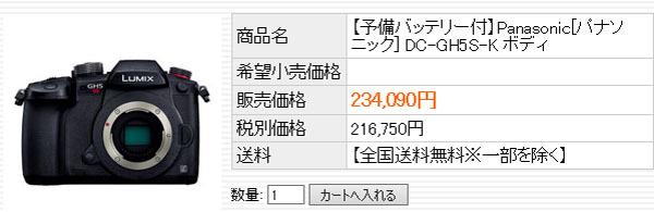 20180921c.jpg