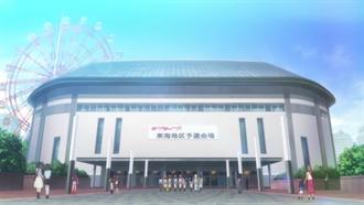 ラブライブ!サンシャイン!! 聖地巡礼 日本ガイシホール