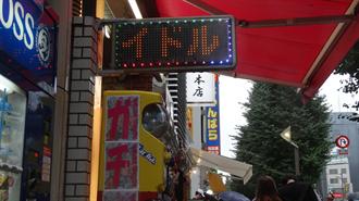 ラブライブ!サンシャイン!! 聖地巡礼 アキバ系アイドルショップ周辺