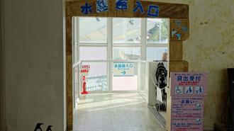 ラブライブ!サンシャイン!! 聖地巡礼 伊豆・三津シーパラダイス チケット売り場