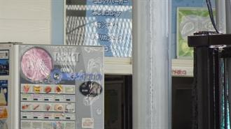 ラブライブ!サンシャイン!! 聖地巡礼 伊豆・三津シーパラダイス テイクアウトコーナー