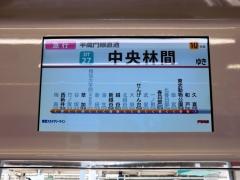 TokyoMetroビジョン