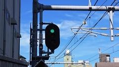 京成船橋下り出発信号機