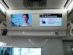 LCD広告