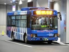 スカイツリーシャトル・予備2868号車