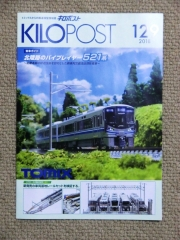 キロポスト129